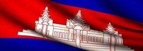 Cambodian Photo Spotz